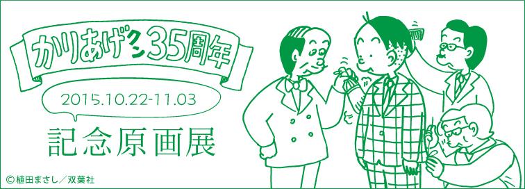 http://pixiv-zingaro.jp/wp-content/banner/118/main.jpg