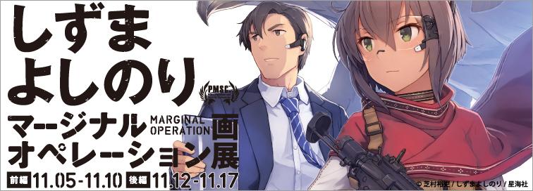http://pixiv-zingaro.jp/wp-content/banner/119/main.jpg