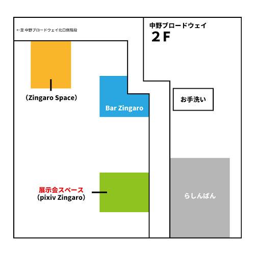 しづ個展 マップ